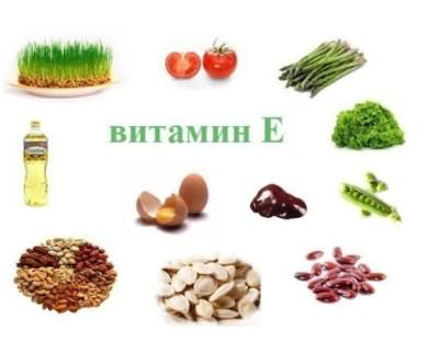 Фото: продукты с витамином Е