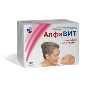 Один из витаминных комплексов для мам