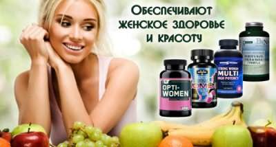Витаминные комплексы рекомендуется принимать в утреннее время