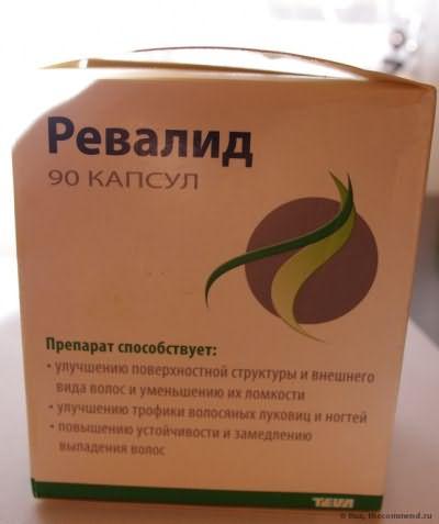 Витамины РЕВАЛИД фото