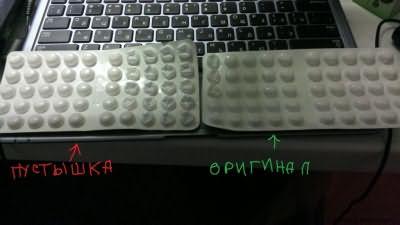 Витамины ПЕНТОВИТ фото