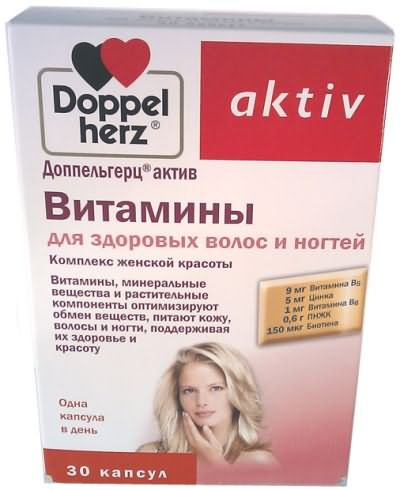 Витамины Доппельгерц