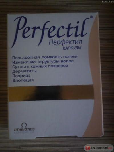 БАД Vitabiotics Перфектил фото