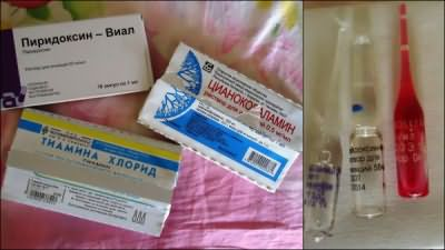 На этом фото – витамины группы В