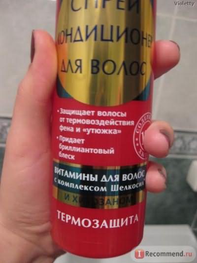 Спрей - кондиционер Золотой шелк термозащита фото