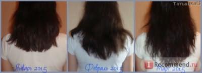 """БАД Эвалар """"Эксперт волос"""" для уменьшения выпадения волос и увеличение их объема фото"""
