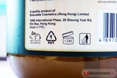 Шампунь Kharisma Voltage Восстанавливающий с маслом арганы фото