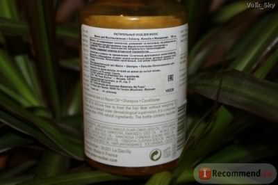 Масло для волос Ив Роше / Yves Rocher Восстановление с Бабассу,Жожоба и Макадамией фото