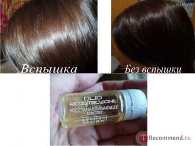 """Масло для волос Constant DELIGHT восстанавливающее """"60 секунд"""" фото"""