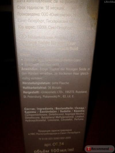 Жидкие кристаллы Estel жидкий шелк для волос Diamond Otium Crystal fluid фото