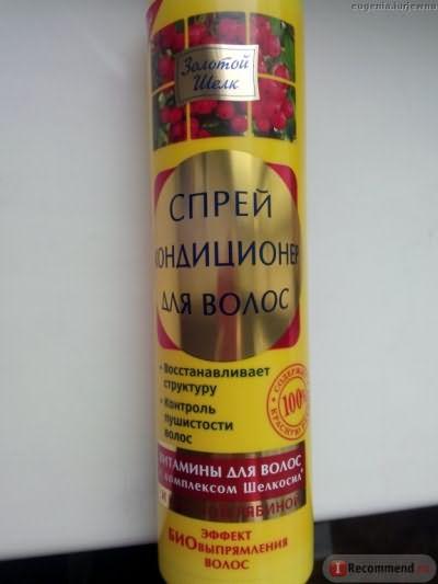 Спрей кондиционер для волос Золотой шелк Витамины эффект БИО выпрямления фото